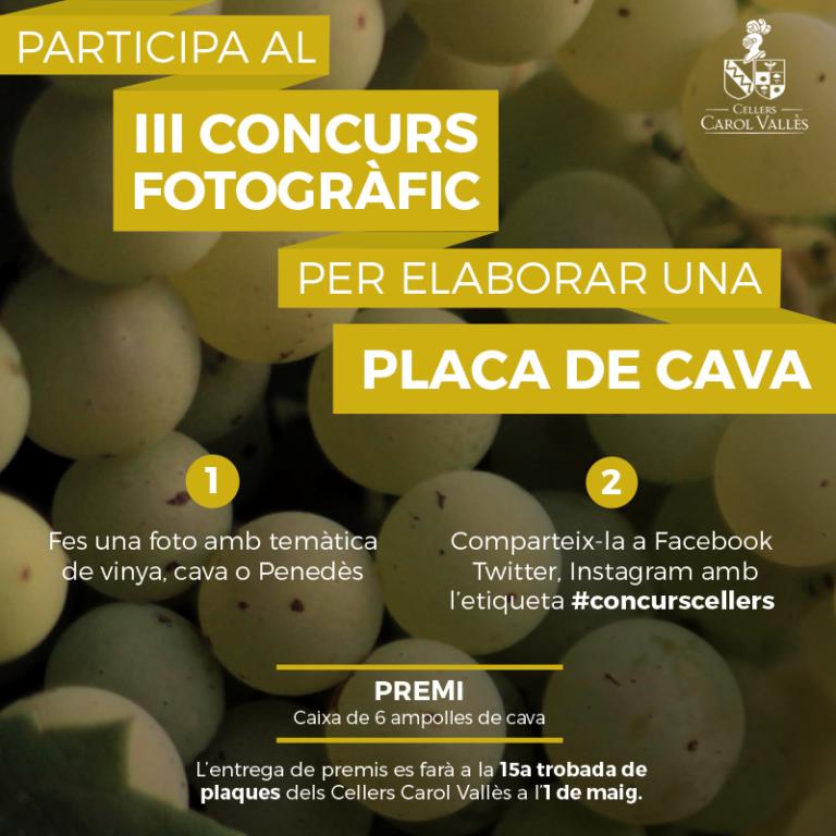 Participa al III Concurs Fotogràfic per elaborar una placa de cava